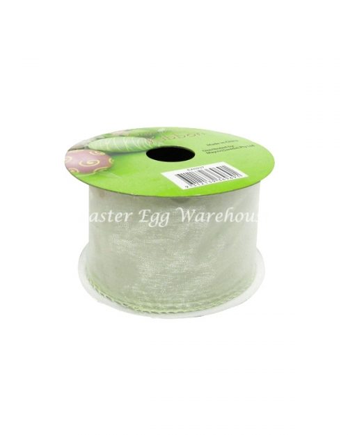 Organza Ribbon White 2.75m