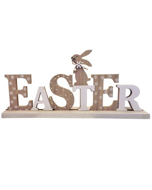 Wooden Easter Sign with Rabbit White & Natural 48cm x 20cm